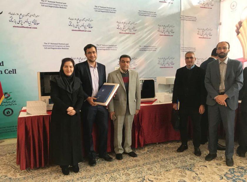 3rd National Stem Cell Award