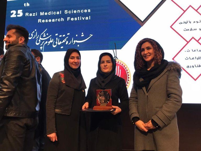 razi medical sciences research festival